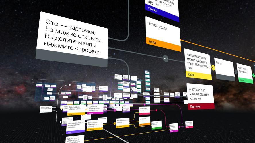 exploration en réalité virtuel d'une map KnowFlow
